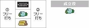 【パチスロ解析情報】停止形2