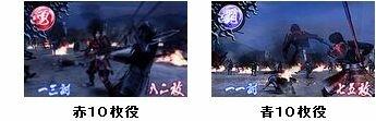 【パチスロ解析情報】10枚役ナビ