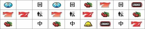 サンダーVスペシャル リーチ目7【パチスロ解析情報】